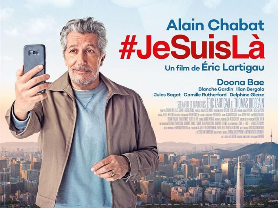 Photo du film #Jesuislà