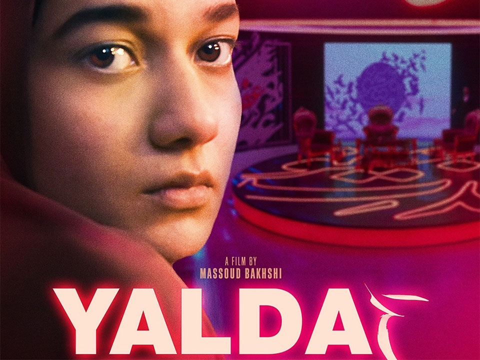 Photo du film Yalda, la nuit du pardon